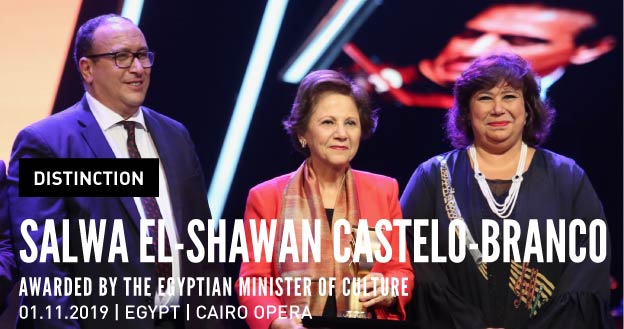 Distinction | Salwa El-Shawan Castelo-Branco decorated by the Egyptian Minister of Culture